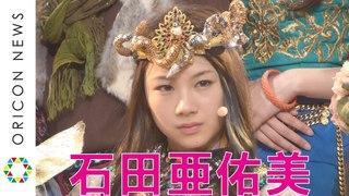 (Oricon News) Morning Musume '18 Pharaoh no Haka ~Hebi Ou Sneferu~