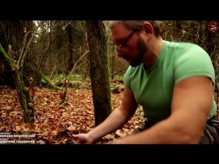 Охотник до грибов Российский трюфель - поиск с микологом Вишневским,