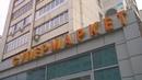 UTV. На что чаще всего жалуются бизнесмены в Башкирии