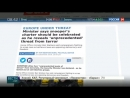 Вести net Возвращение Nokia и устав британских ищеек