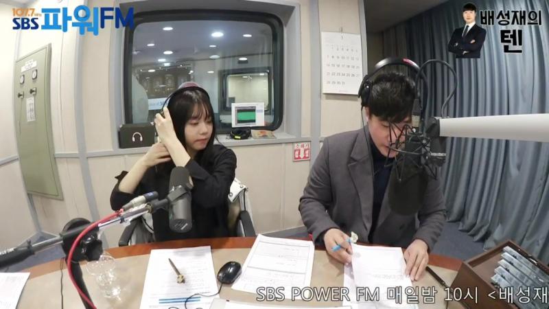 20180108 배성재의 텐 김소혜 특집 펭텐 생녹방(2주분) (feat. 배정재의 좋니 아프다)