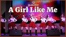 CODE 143 gugudan 구구단 나 같은 애 A Girl Like Me dance vocal cover