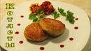 Котлеты из морской рыбы. Рецепт особенного приготовления котлет.