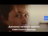 Stingray USSR LeftField - F6 YOUTUBE_RU-SMALLER