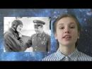 Фильм Волынов
