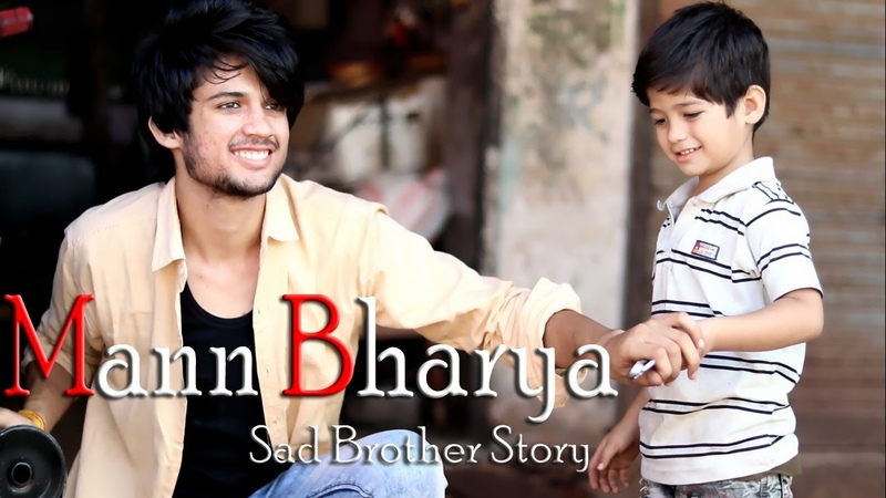 Mann Bharya | Sad Brother Story | Little Brother Love | Song By B Praak