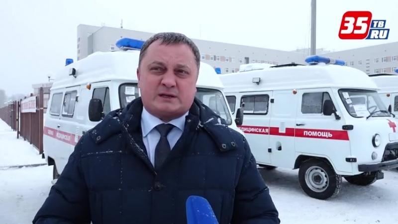 Новые автомобили скорой помощи поступили в районные медучреждения