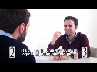 Տափակ Battle #5 - Aghas Manukyan