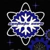 XVI Moscow Synthetic Snow Festival - 08.12.2018