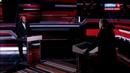 Вечер с Владимиром Соловьевым. Эфир от 25.09.2017. Специальный выпуск