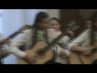 ансамбль гитаристов Нефтекамск Обладатели