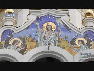 Київська чи Московська? У Харкові провели соціологічне опитування щодо єдиної помісної церкви