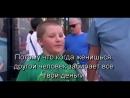 Американские дети про ЛГБТ-ПОДСТАВА ДЕЙЛИ ШОУ