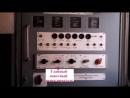 Инструкция по эксплуатации УКВ МАБ-2