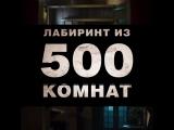 ВИНЧЕСТЕР. Дом, который построили призраки   В кино с 5 апреля