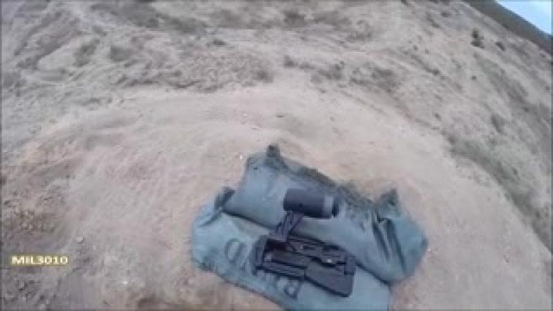 Panzerfaust 3