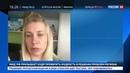 Новости на Россия 24 • Пьющего на работе врача уволили после скандального видеоролика