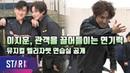 이지훈, 빠져들 수밖에 없는 강렬한 연기 (Lee Ji-hoon, Musical 'ELISABETH')