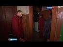 Вести Москва Вести Москва Эфир от 02 04 2016 11 10
