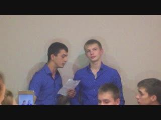братухе на днюху))) это ПуСтОтА