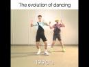 Эволюция танца!