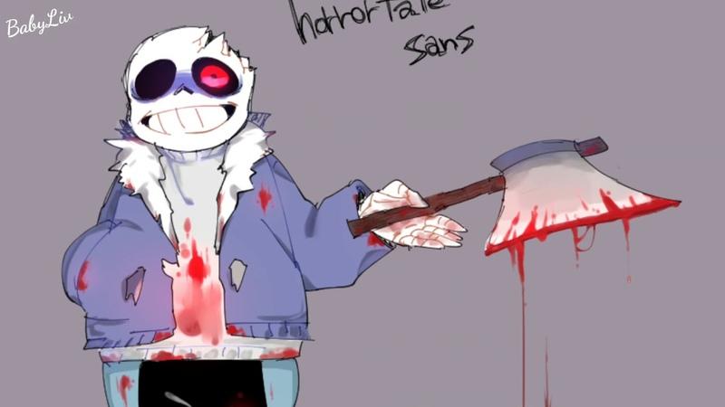 HorrorTale Санс [Танцуй на костях]