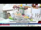 Роспотребнадзор: Заболеваемость ОРВИ и гриппом в Крыму не превышает эпидемиологический порог