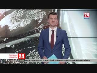 Срочная новость! Моряки российского сейнера