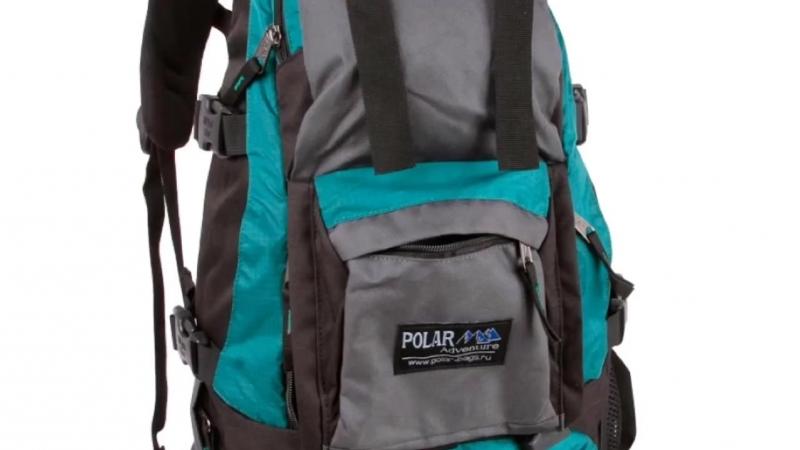 Городской рюкзак Pola (polar) П956 хаки (зеленый)