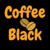 Coffee Black | Свежеобжаренный кофе с доставкой