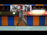 Dance Fit Мастер класс))) Danza Kuturo - Don Omar