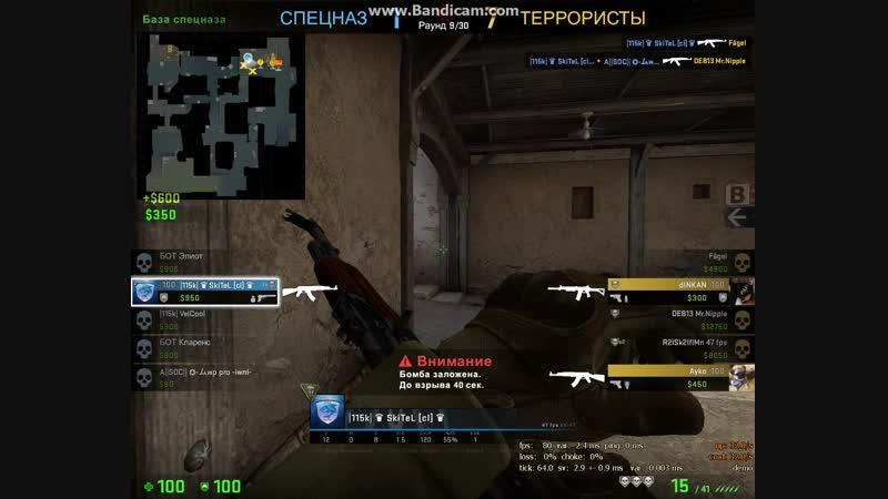 -4 AK-47 -1 FAMAS