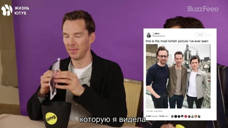 Актеры «Мстителей» читают фанатские твиты (хорошее настроение, юмор, Тор Локи, Халк Капитан Америка, Война бесконечности Танос).