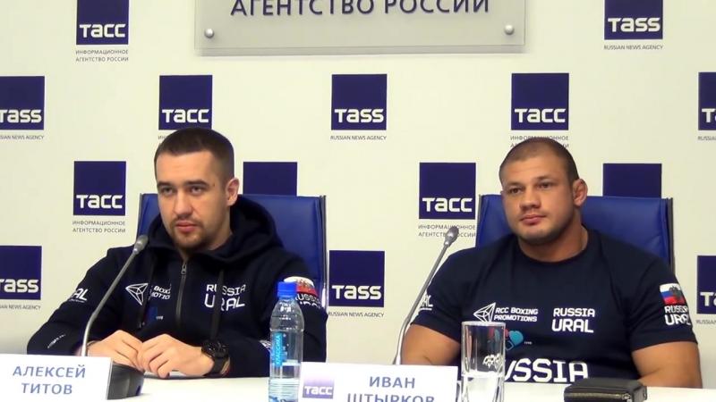 Иван Штырков - Антонио Сильва- итоги боя. Ivan Shtyrkov - Antonio Silva- results of the fight