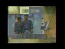 Программа передач на сегодня (ОРТ, 05.11.1995)