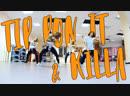 2018.11.03 танцы фишка - tip pon it killa x6
