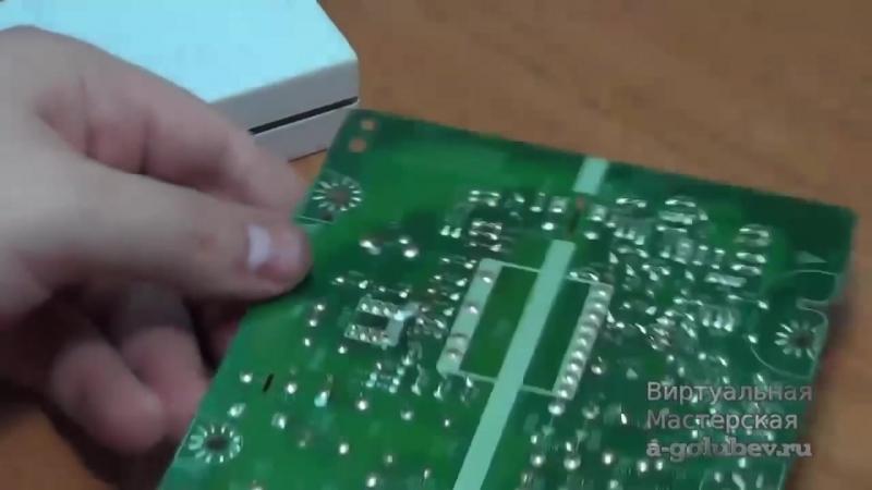 Пайка элементов конденсатора, транзистора, микросхемы