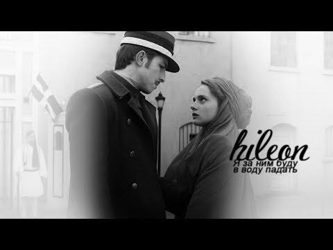 океаны. [ hileon ] Russian subtitles.