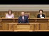 Второй Евразийский женский форум