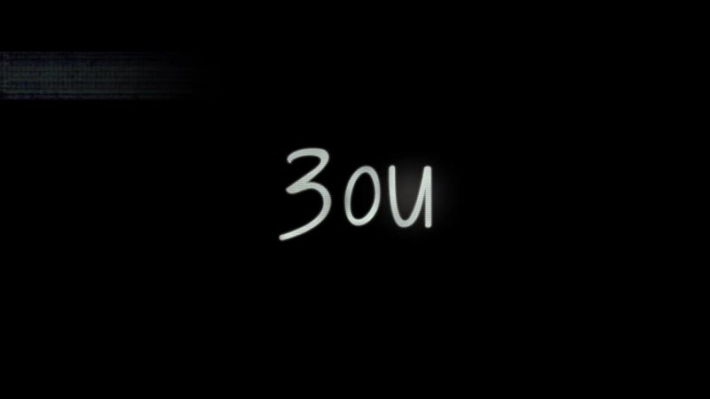 Трейлер фильма Зои (2018)