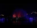 поющии фонтаны на озере абрау-дюрсо