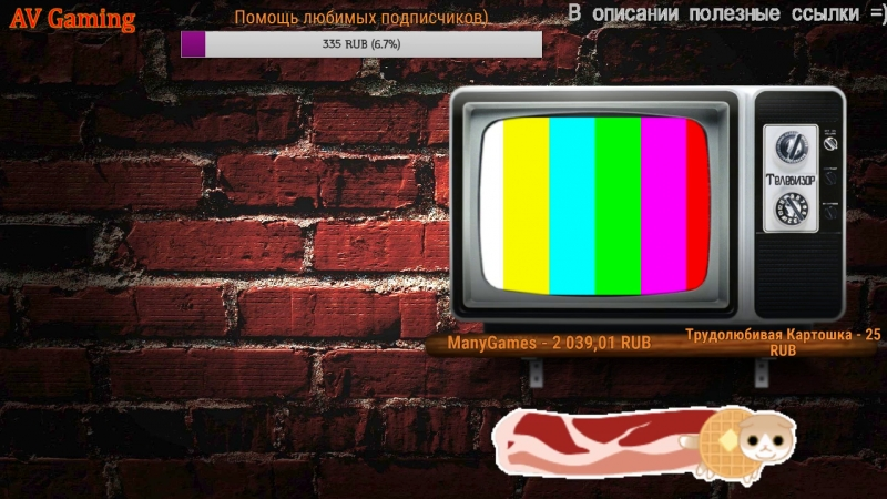 Очередная неспешная прогулка) THE BINDING OF ISAAC AFTERBIRTH [RUS] (18)