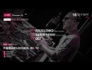 On Line трансляция @ Pioneer DJ TV Saint Petersburg Вторник 18 Сентября