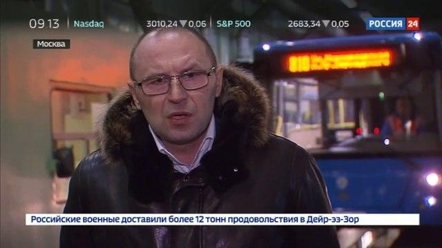 Новости на Россия 24 • Въехал в переход: в Москве выясняют причины ДТП с автобусом на Кутузовском проспекте
