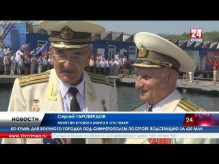 В Керчи ко Дню Военно-Морского Флота возложили венок на памятный буй в акватории Керченского пролива