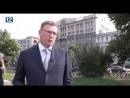 Омская область может рассчитывать на прежний объём федеральной дотации