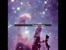 Вселенная моя. Сверхновая звезда