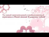 Анна_Волкова_1080p.mp4