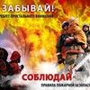 Bagansky-Pozharno-Spasatelny-G Psch--Fgku--Otryad-Fps-Po-Novosibi