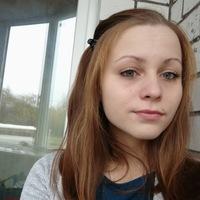 Полина Завьялова